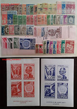 BULGARIA 1945 YEAR-SET, MNH