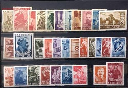 BULGARIA 1949 YEAR-SET