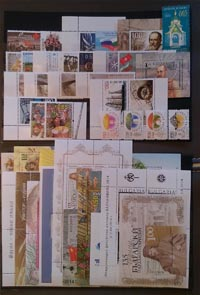 BULGARIA 2014 YEAR-SET