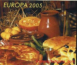 Bulgaria 2005 EUROPE, GASTRONOMY,  BOOKLET
