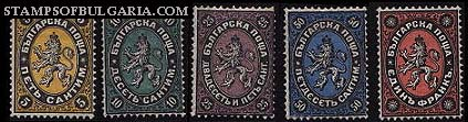 "1879 First stamps ""Centimes"""