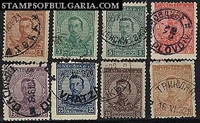 "1919 ""Definitives, 1 year Tsar Boris on Bulgarian throne"""