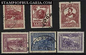 "1921 ""Liberation of Macedonia, 3rd issue"""