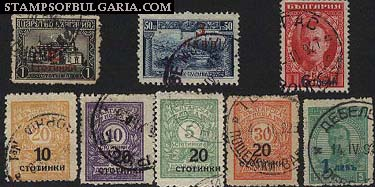 "1924 ""Overprints, new values"""