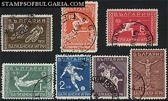 "1933 ""Balkan Games 2nd issue"""