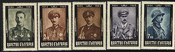 "1944 ""6 months since death of Tsar Boris III"""