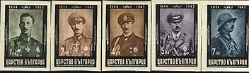"1944 ""6 months since death of Tsar Boris III"", imperforated issue"