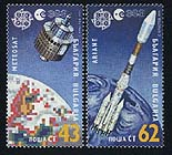 1991 EUROPE, Space Exploration